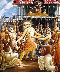 El Mantra Hare Krishna Hare Krishna